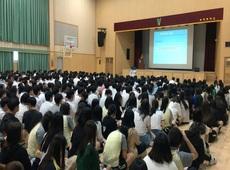 부곡중학교 학교폭력예방 특강