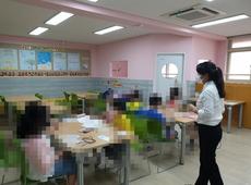 집단상담교육지원PG) 남산초 사회성 증진프로그램