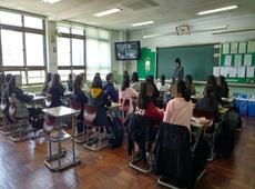 구서여자중학교 청소년성교육사업
