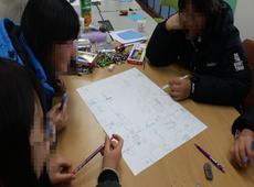 학산여중 학습클리닉 집단상담프로그램