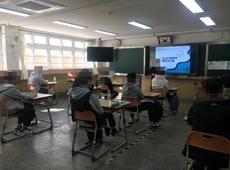 <집단상담> 금정전자고 2학년 학교폭력 예방교육