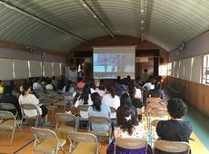 청룡초등학교 부모교육 강연회