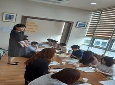상담복지센터 3분기 실행위원회/학교밖지원센터 지역협의체 회의