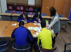 부산소년원 자기조절향상 원예활동 집단상담프로그램