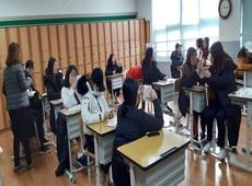 남산고등학교 성교육 사업